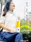 榨汁機家用迷你學生多功能小型電動網紅榨汁杯便攜女神杯-享家生活館