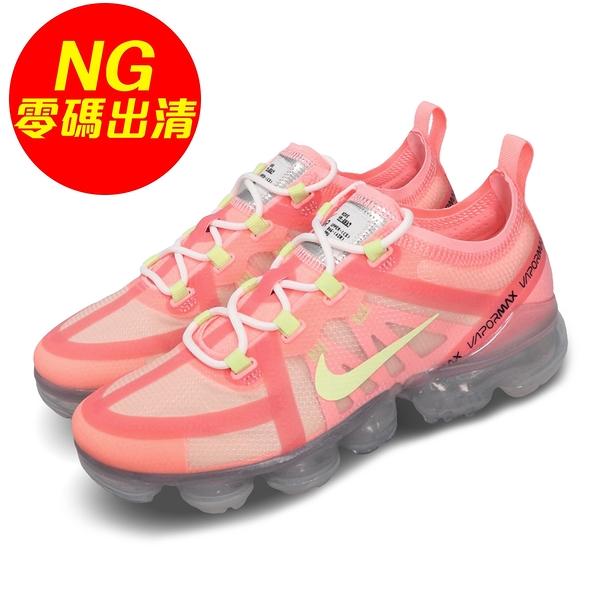 【US8-NG出清】Nike 慢跑鞋 Wmns Air Vapormax 2019 粉紅 黃 女鞋 運動鞋 右鞋面破洞 【ACS】