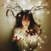過年 耀慶LED小彩燈閃燈串燈滿天星星燈銅線燈網紅房間布置裝飾燈 俏女孩