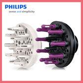 世博惠購物網◆PHILIPS飛利浦 吹風機專用烘罩~適用HP8232/HP8233/HP8235◆台北、新竹實體門市