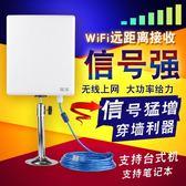 拓實N95大功率USB無線網卡cmcc台式機wifi信號放大wlan增強接收器 【好康八九折】