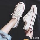 帆布鞋子女潮鞋秋冬百搭小白鞋秋款韓版加絨板鞋 JY16734【Pink中大尺碼】