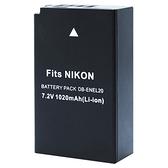 Kamera Nikon EN-EL20 高品質鋰電池 Coolpix A AW1 J1 J2 S1 J3 V3 保固1年 ENEL20 可加購 充電器