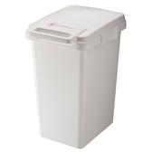 【日本 URBANO】北歐風連結式垃圾桶45L-白色
