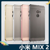 Xiaomi 小米 MIX 2 電鍍邊框+PC髮絲紋背板 金屬拉絲質感 卡扣二合一組合款 保護套 手機套 手機殼