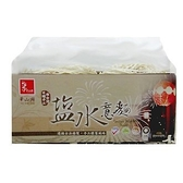 華山興 鹽水意麵 450g【康鄰超市】