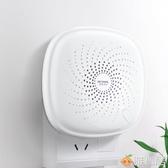 消毒機空氣凈化器家用除甲醛異味衛生間廁所除臭神器殺菌消毒寵物 雅楓居