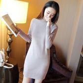 新品女裝韓版純色中長款長袖針織衫修身套頭打底衫女