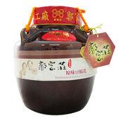 《好客-郭家莊豆腐乳》陶瓷原味豆腐乳(1100g/罐)_A013007