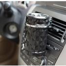 鑽石切面煙灰缸 車用掀蓋 菸灰缸 煙灰缸...