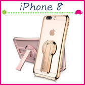 Apple iPhone8 4.7吋 Plus 5.5吋 電鍍邊軟殼手機套 旋轉支架背蓋 透明保護殼 全包邊手機殼 矽膠保護套