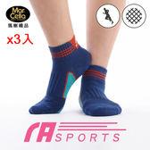 瑪榭 條紋運動1/2襪21551梅紅*3雙組【愛買】