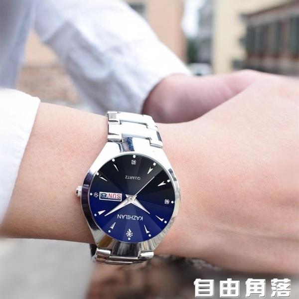鎢鋼藍光防水手錶男學生潮流情侶款夜光機械男士手錶2020新款  自由角落