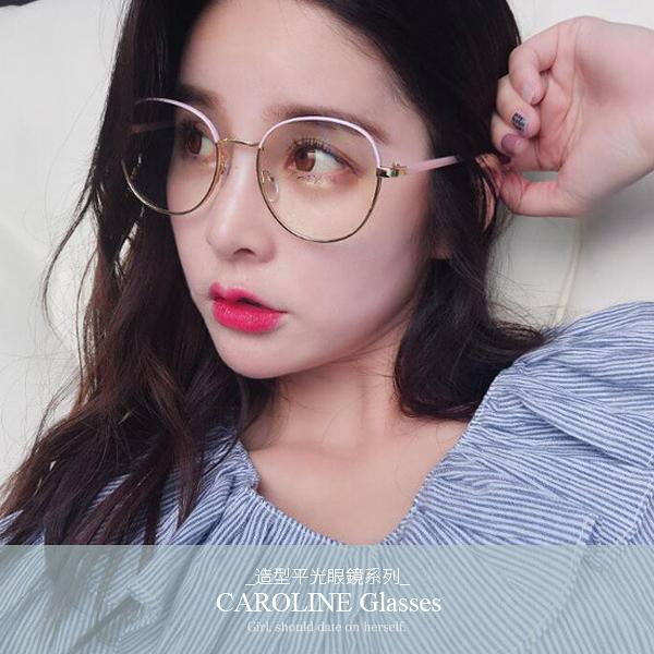 《Caroline》年度韓版最新款式眼鏡風時尚文藝圓型平光眼鏡 71409