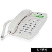 電話機來電顯示電話機TD-2808座機家用有線固定電話辦公商務雙色 快速出貨