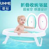 嬰兒折疊浴盆寶寶洗澡盆大號新生兒童用品可坐躺加厚嬰兒用品