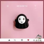 airpods1/2耳機保護套情侶蘋果pro3代通用矽膠套可愛【步行者戶外生活館】