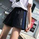 運動短褲 休閒短褲休閒跑步學生運動闊腿短褲女大碼寬鬆顯瘦哈倫褲bf風熱褲 唯伊時尚