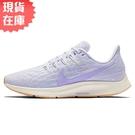 【現貨】NIKE AIR ZOOM PEGASUS 36 女鞋 慢跑 訓練 氣墊 透氣 紫 【運動世界】AQ2210-005