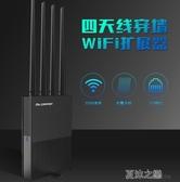 WiFi放大器-wifi增強器信號放大器有線轉無線WiFi路由器 家用網絡接收擴大擴 夏沫之戀