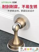 擋門器 門擋門阻門頂門防撞器衛生間廁所地吸門碰門吸強磁墻吸免打孔固定地裝 童趣