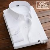 長袖襯衫 春夏季男士寬鬆半袖正裝商務大碼休閒襯衣寸正裝