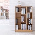書櫃 置物櫃 收納櫃【收納屋】賀比大規格...