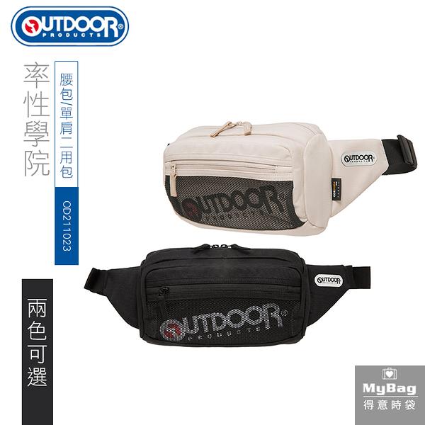 OUTDOOR 腰包 率性學院 側背包 斜跨包 休閒 小包 OD211023 得意時袋