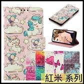 【萌萌噠】Xiaomi 紅米 Note9 pro (6.67吋) 男女個性彩繪側翻皮套 全包防摔軟殼 插卡磁扣支架 皮套