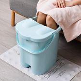泡腳桶泡腳盆家用沐足足浴桶洗腳桶塑料女士成人加厚加高深桶【雙12超低價狂促】