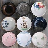 陶瓷小碟子小碗 創意日式小吃碟冷菜碟 家用餐具碗碟 調味醬料碟【七夕情人節】