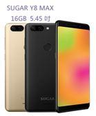 SUGAR Y8 MAX 5.45 吋 16G 4G + 3G 雙卡雙待 4000mAh 電量【3G3G手機網】