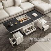 火燒石功夫茶幾簡約現代客廳升降電視櫃組合帶茶台茶具多功能茶桌wy