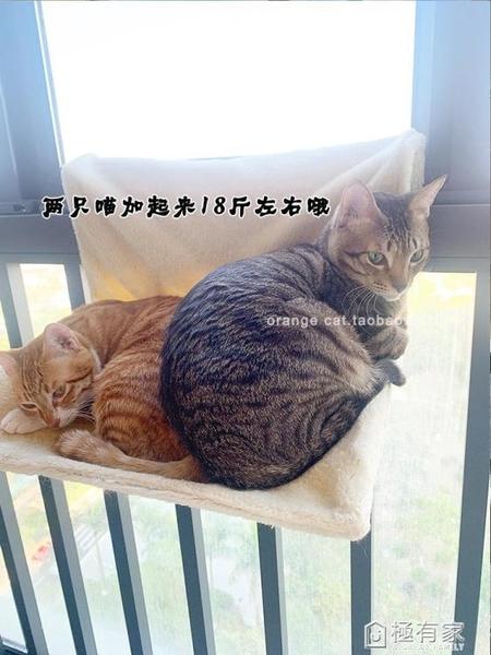 貓咪吊床掛窩 冬季貓窩掛式窗戶曬太陽可拆洗貓秋千 貓籠掛床掛鉤 ATF 極有家