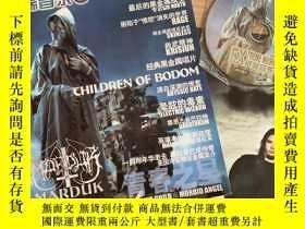 二手書博民逛書店極端音樂罕見第14期 (附海報和CD)(Children of Bodom專訪)Y447611