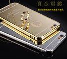 電鍍邊框+鏡面SAMSUNG GALAXY Note5/S8/S8+(plus)手機殼 保護殼 手機邊框  金屬殼