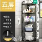 免安裝衛生間置物架可折疊浴室三角架落地多層廁所洗手間收納架子 NMS蘿莉新品