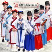 六一兒童古裝漢服男女國學服裝小學生幼兒弟子規書童演出服三字經