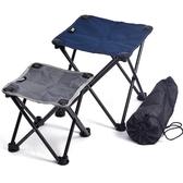 陸德狼超輕便攜式折疊凳子戶外折疊椅坐火車小馬扎釣魚寫生椅子