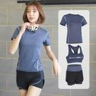 運動套裝女夏天健身房跑步短褲夏季寬鬆薄款速干瑜伽服休閒兩件套