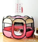 寵物窩-帳篷狗狗繁殖產箱貓咪舒適四季通用寵物窩 提拉米蘇 YYS