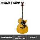 Yamaha AC5R 全單板 日廠 插電民謠木吉他