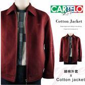 【大盤大】CARTELO 雙11特賣 175/92A 鋪棉外套 XL 男士 拉鍊外套 素面 素色 保暖禦寒 年節