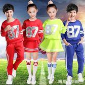 兒童啦啦操服裝學生團體成人拉拉隊演出服韓團舞蹈服女童長袖套裝 晴川生活馆