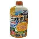 VU6 日本Orange橘油 液態 洗衣槽 專用 清洗劑 / 瓶 4560364218405
