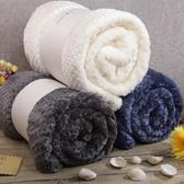 毛毯珊瑚絨冬季保暖午睡毯單人【奇趣小屋】