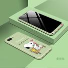 iPhone 7 Plus 手機殼 保護套 全包邊卡通防摔軟殼 磨砂保護殼 清新軟殼 送同款滿屏螢幕貼 iPhone7