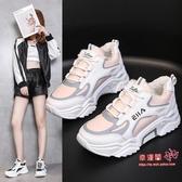大尺碼女鞋 老爹鞋秋冬小白運動鞋跑步鞋學生加棉鞋加大尺碼41 42 43特大尺碼女鞋 3色