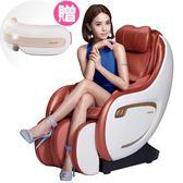 ★超贈點五倍送★tokuyo Mini玩美椅 PLUS TC-292 ~ 送眼部按摩器(市價$5680)