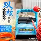 噴霧機 智慧高壓手提式新式打藥機農用電動噴霧器小型鋰電多功能高壓雙泵 果果輕時尚NMS